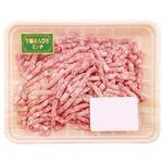 国産 豚あらびきミンチ(解凍)180g(100gあたり(本体)148円)