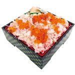 【予約5/1~5/9配送】 素材を楽しむ贅沢海鮮丼(紅ずわいがに)1パック