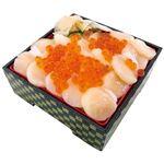 【予約5/1~5/9配送】 素材を楽しむ贅沢海鮮丼(北海道ほたて)1パック