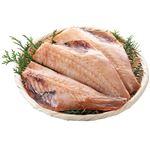 【予約5/1~5/9配送】 原料原産地アメリカ 極み干物赤魚片身開き(冷凍)1枚