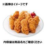 カキフライ 7個 【火曜配送なし】