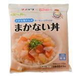 【冷凍商品】シンガタ さかな屋さんのまかない丼