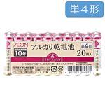 【防災用品予約】トップバリュ アルカリ乾電池 単4形20個入り 【お渡し日3/23~29】