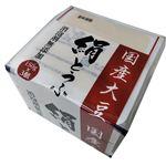 ギトー食品 国産大豆 絹とうふ 消泡剤無添加 150g×3