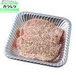 豚肉ロースカツレツ(ハーブ&ペッパー):アメリカ産 180g(100gあたり(本体)188円)
