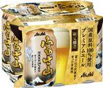 【ケース販売】アサヒビール アサヒ 富士山 350ml×6 【お渡し日7/31~8/2】