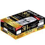 【ケース販売】アサヒビール スーパードライ 鮮度パック 350ml×24×1 【お渡し日7/31~8/2】