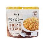 【防災用品予約】 非常食 安心米ドライカレー 100g 【お渡し日3/23~29】