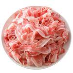 【冷凍】国産 豚ばら切りおとし 700g(100gあたり(本体)169円)