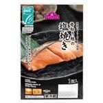 トップバリュ ASC認証 骨取り鮭の塩焼き 1切