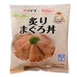 【冷凍商品】シンガタ お茶わん丼ぶり 炙りまぐろ丼