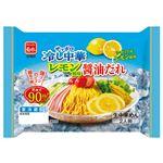 菊水サッポロ冷し中華 レモン醤油 110g×2 【7/12日配送分まで】
