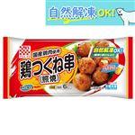 ケイエス 国産鶏 鶏つくね串 6本(132g)