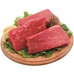 トップバリュ グリーンアイ タスマニアビーフ ももローストビーフ用かたまり(オーストラリア産)250g(100gあたり(本体)298円)
