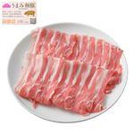 トップバリュ うまみ和豚 ばら超うす切り(国産)150g(100gあたり(本体)268円)