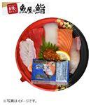【魚屋の鮨】魚屋の海鮮丼(いくら・えび入り)1パック