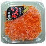 【年末ごちそう予約】原料原産地北海道 鮭いくら醤油漬け 75g 【お渡し日12/28~30】