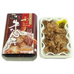 【予約6/25配送】 利久〈利久〉牛たん丼 1個 ※消費期限 当日23時