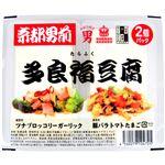 男前豆腐店 多良福豆腐 250g×2