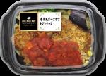阪急 ワンディッシュデリ 香草風ポークカツトマトソース 170g