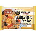 日本ハム 中華名菜 豚肉と卵の香り炒め 235g