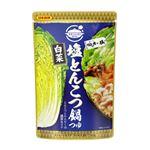 白菜塩とんこつ鍋つゆ 750g