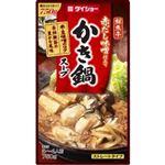 ダイショ 鮮魚亭 かき鍋スープ