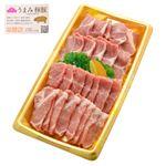 トップバリュうまみ和豚かたロース焼肉用(国産)240g ※金土日のみの配送となります※
