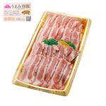 トップバリュうまみ和豚ばら焼肉用(国産)240g※金土日のみの配送となります※