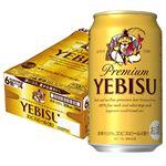 【ケース販売】サッポロビール エビスビール 350ml×24