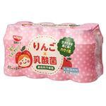 日清ヨーク りんご乳酸菌 65ml×8