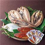 エスケイフーズ北海道小樽干物・味醂干詰合せ【商品番号203193】