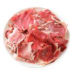 【冷凍商品】国産牛肉小間切れ 400g(100gあたり(本体)245円)