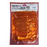 トップバリュ うまみ和豚ロース味付コチュジャン 170g