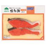 原料原産地アメリカ トップバリュグリーンアイMSC認証塩紅鮭中辛塩味2切