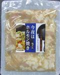 【冷凍】サンショク 塩だれホルモン 200g