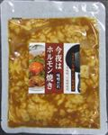 【冷凍】サンショク 味噌だれホルモン 200g
