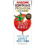 【8/6配送分まで】カゴメ トマトジュースプレミアム食塩無添加 195ml