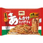 【8/6配送分まで】日清フーズ マ・マーあんかけスパゲティ 290g