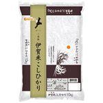 三重県産 伊賀コシヒカリ 10kg