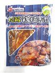 【冷凍】松阪鶏焼き肉 180g