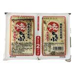 ギトー 国産大豆2連焼とうふ 140g×2