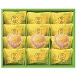 コロンバン 原宿レモンの焼きショコラ 12個