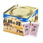 浪花屋製菓 柿の種 進物缶 27g×12