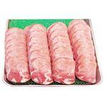 アメリカ産 牛タン焼肉用 100g(100gあたり(本体)598円)※数量1で100gの販売となります。