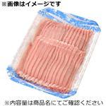アメリカ産 豚肉 ロース超うす切り 480g(100gあたり(本体)148円)