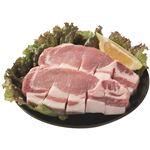 アメリカ産 豚肉 ロースステーキ用 グローブカット 270g~380g(100gあたり(本体)138円)