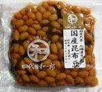 斉藤商店 国産昆布豆 180g