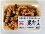 大丸松下 北海道産美味しい昆布豆 180g