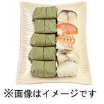 【予約;10/24配送】 柿の葉すし5種10個入(近鉄線奈良駅)